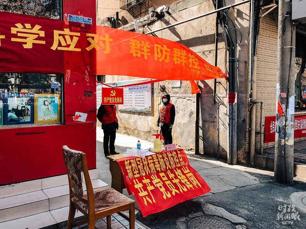 """△2020年2月,河南新乡,本地党员在疫情时代构成""""赤色前锋队""""办事各社区住民。"""