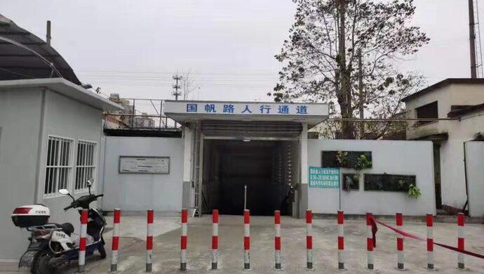 因铁路分割,杨浦、宝山交界这个站要绕3公里,代表呼吁延长跨区通道时间图片