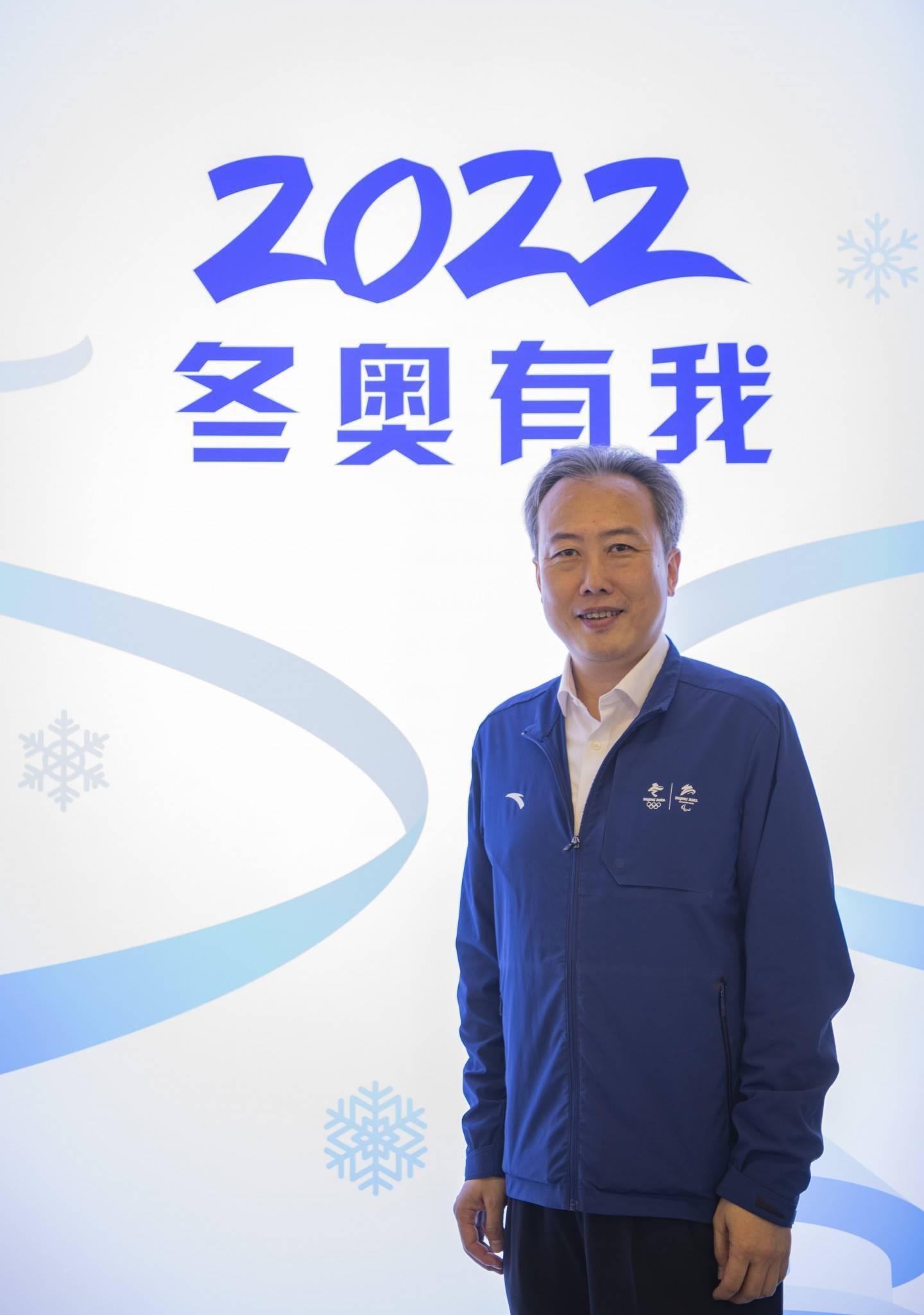 北京冬奥组委朴学东:特许经营承担弘扬奥林匹克精神使命