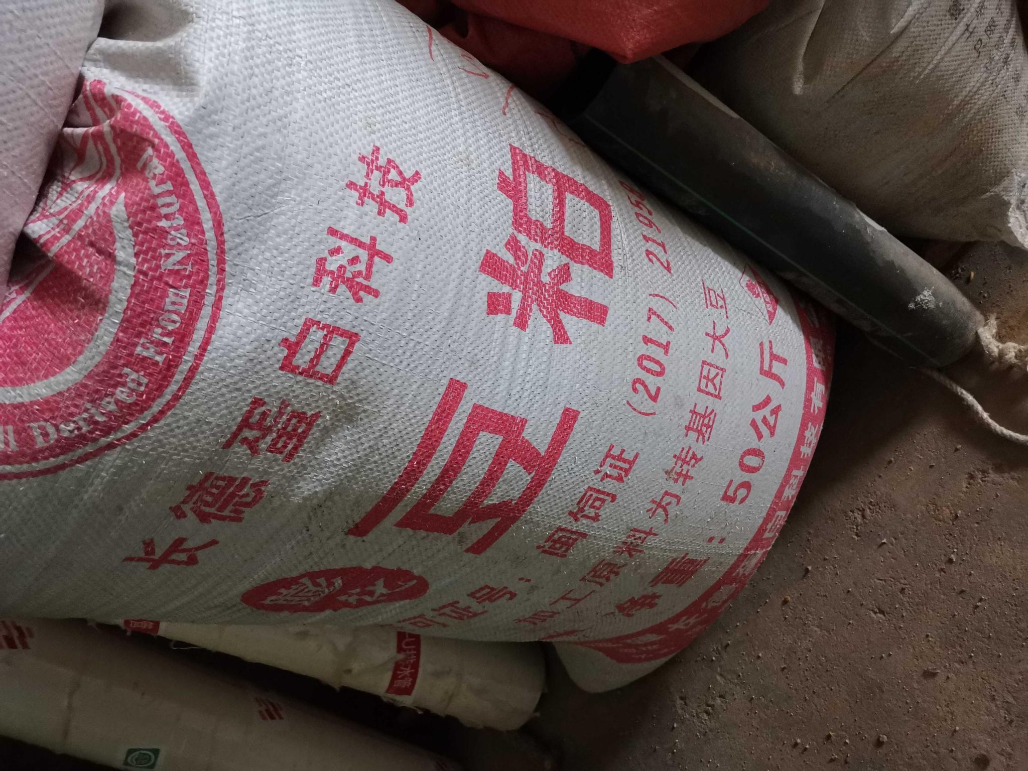 2021年春节见闻——一袋豆粕引起对饲料消费的浅思