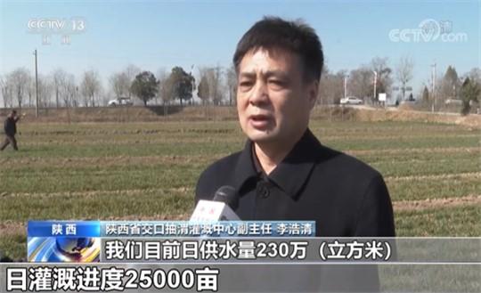 陕西:截至19日 抗旱春灌农田超55万亩图片