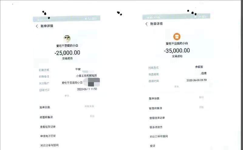部门工地向小秦付出补偿的转账纪录 青浦审查院供图