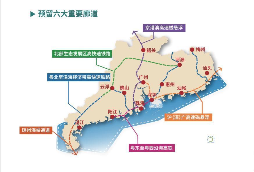 2.5小时到上海!沪深广磁悬浮规划曝光 概念股有哪些?