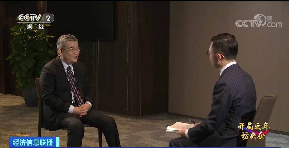金融和实业如何协同发展?中信集团董事长朱鹤新给出答案