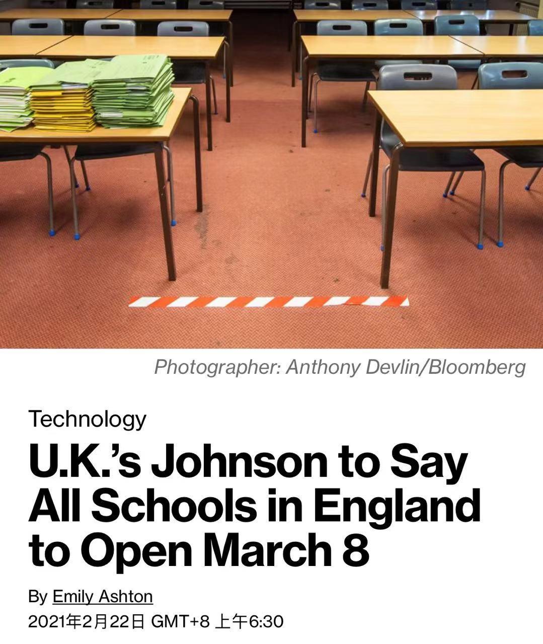 美媒:约翰逊将宣布英国所有学校3月8日开学