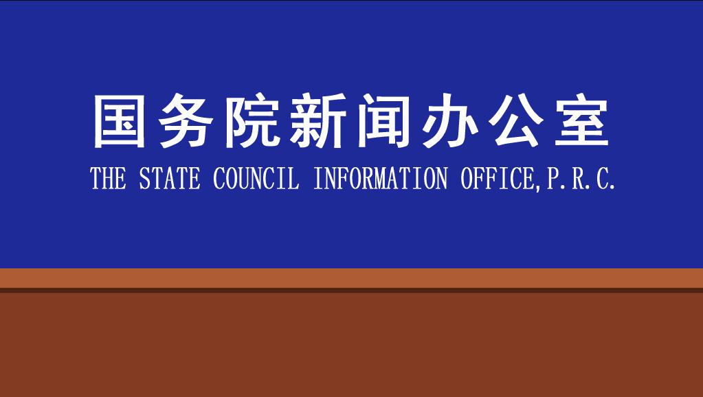 摩臣2登陆app:行民政事业改革发展图片