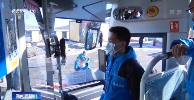 北京冬奥会如何保障交通顺畅?退场高峰交通压力测试了解一下图片
