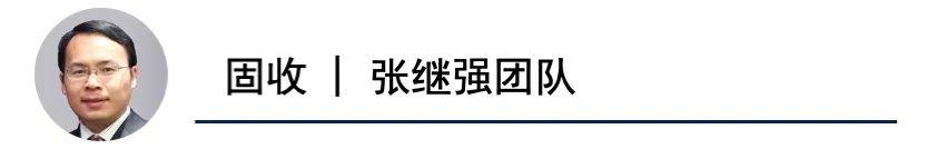 华泰研究 | 启明星20210223