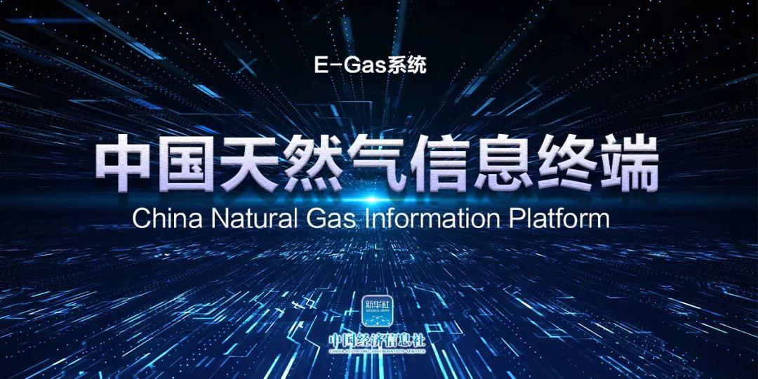 2月15日-21日中国LNG进口量约为148万吨