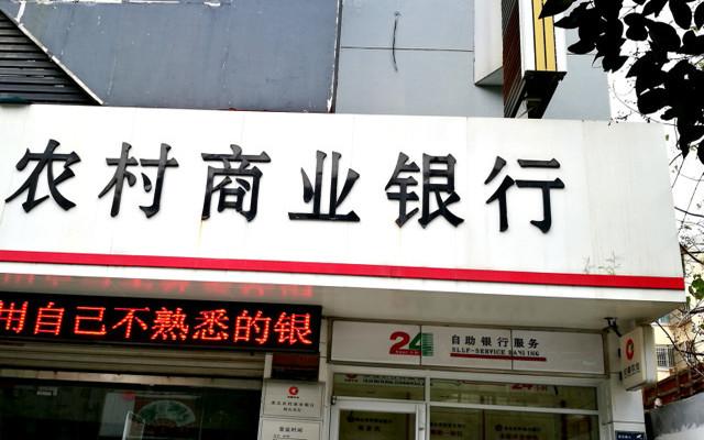 """银行股""""后备军""""持续扩容 牛年首家接受IPO辅导银行露面"""