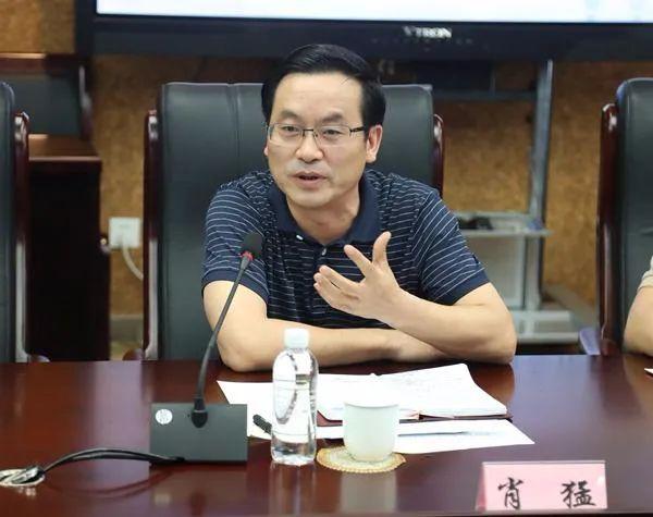 重庆一正厅级官员被查 官宣当日单位开会:把负面影响降到最低图片