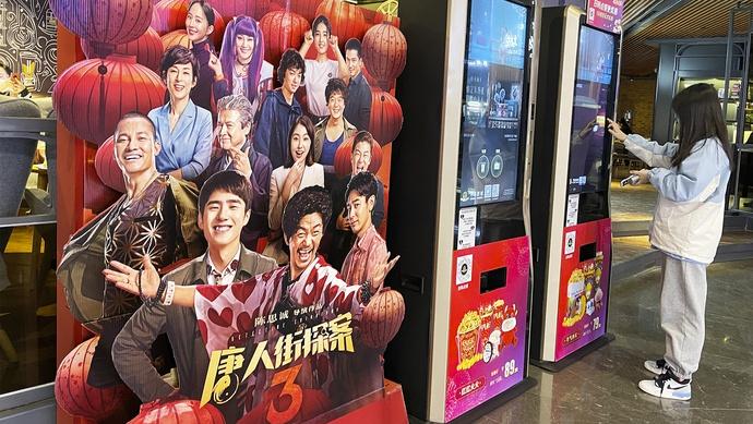 《唐探》:中国电影IP产业的范本图片