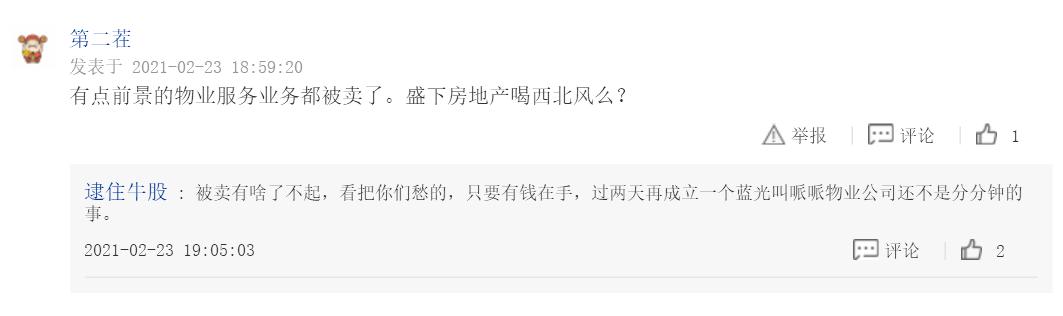 《【杏耀app注册】三公司同时停牌:或涉及碧桂园旗下公司收购举措 最新回应来了》