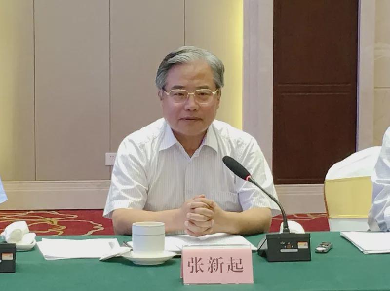 山东省人大常委会原副主任张新起接受审查调查图片
