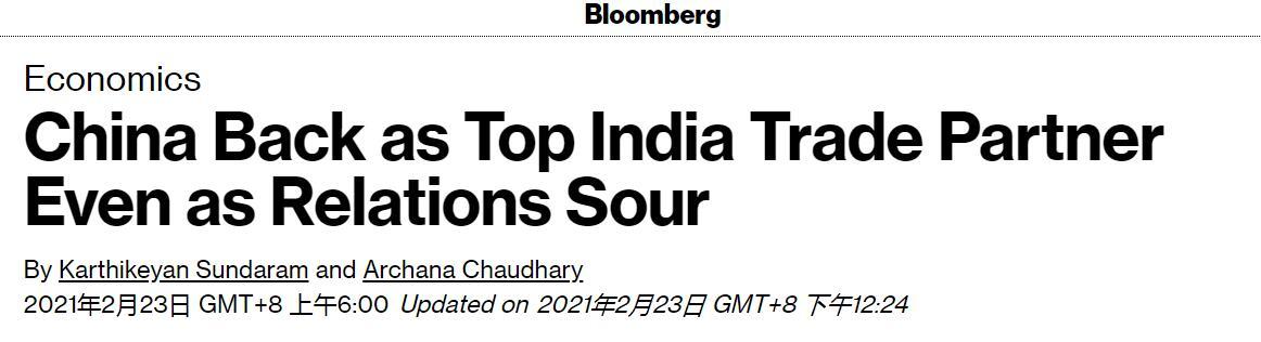 外媒:中国重新成为印度最大贸易伙伴 且为最大贸易逆差来源图片
