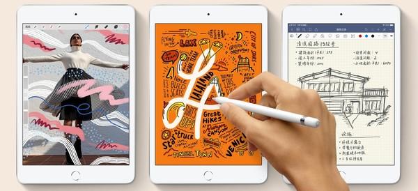 苹果或用折叠式iPhone取代iPad mini 最快2023年推出
