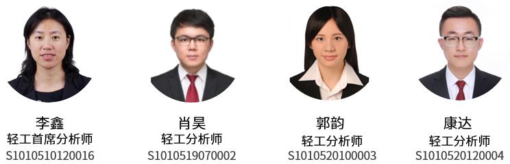 敏华控股(01999.HK):破局之道,进击之法