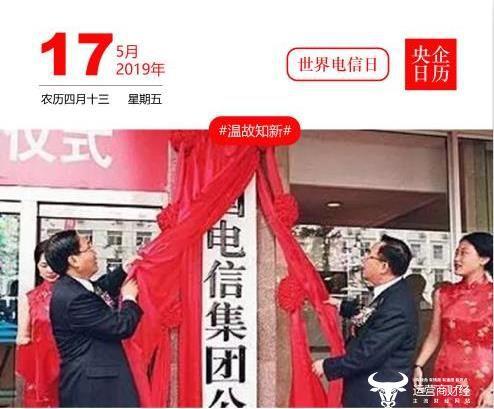 20年前中国移动首任掌门人自己也称垄断害人 但竞争过头也害人