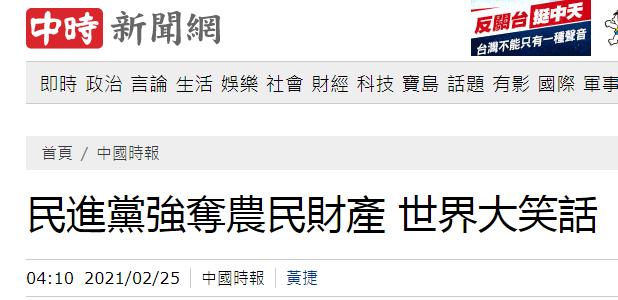 「摩臣2代理」台湾17摩臣2代理个农田水利会收归公图片