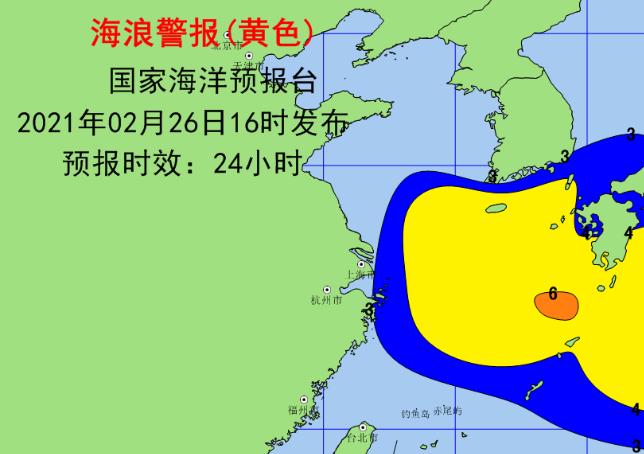 国家海洋预报台:东海东部将出现4到6米的巨浪到狂浪区图片