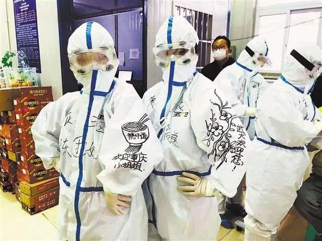 武大官宣:去年约定的抗疫医护赏樱专场,来了!