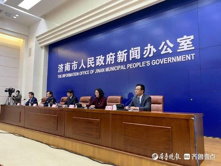"""济南2025年年底将建成万亿级""""新城建""""产业规模"""