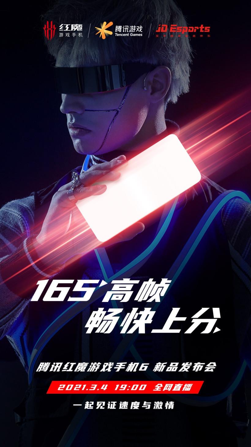 《【多彩联盟娱乐官网登录】腾讯红魔游戏手机6上架:支持165Hz高刷和120W快充》