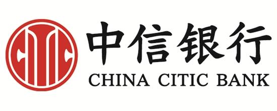 """中信银行深圳分行深化"""" """"融合,践行服务实体经济初心"""