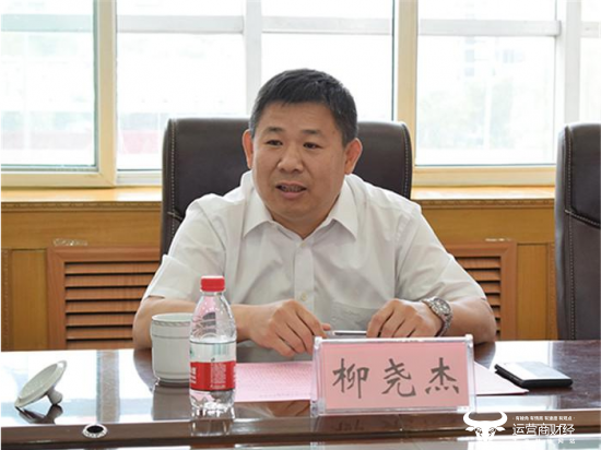 独家:原山西联通总经理柳尧杰调走 任联通创投公司总经理