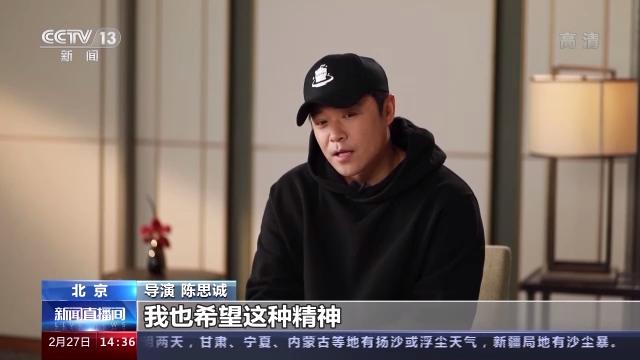 《【超越娱乐平台怎么注册】2021年中国电影市场开门红 成就史上最强春节档(含视频)》