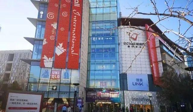领展REITs以人民币27.72亿元收购上海七宝万科广场五成权益