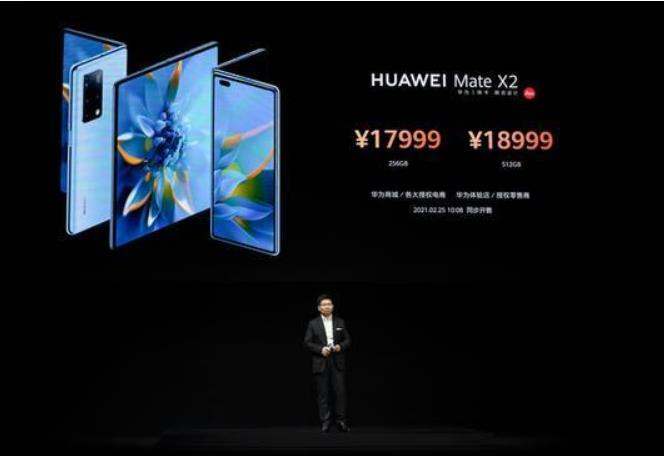 2020年折叠屏手机销量:三星是华为7倍?联想或比华为多?