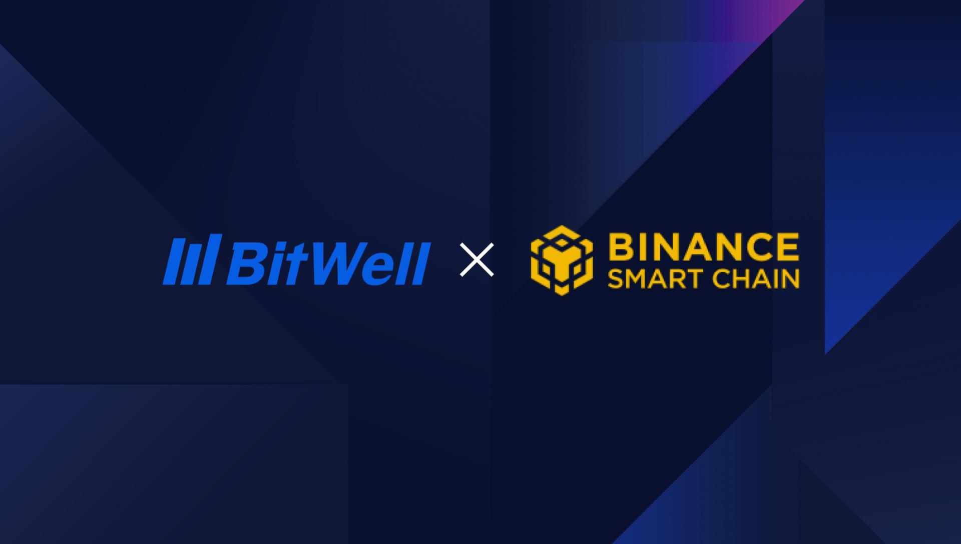 BitWell与币安智能链BSC达成深度合作 WELL将跨链接入BSC