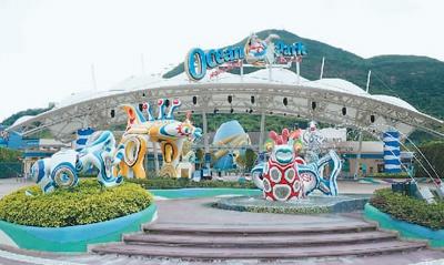 《【无极2测速注册】香港:海洋公园已经可以重新开放》