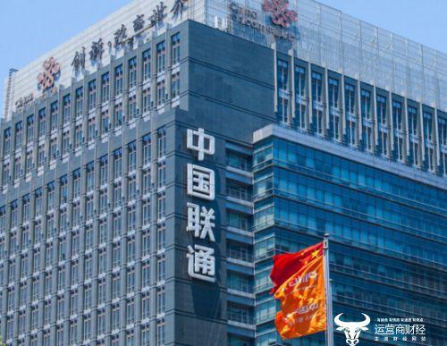 独家:中国联通近期人事变动揭秘 含方一明、童海波等领导