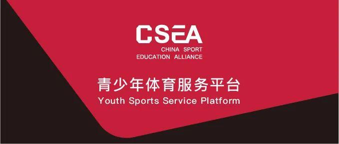 2021年运动训练、武术与民族传统体育专业及部分高校高水平运动队招生体育专项考试安排