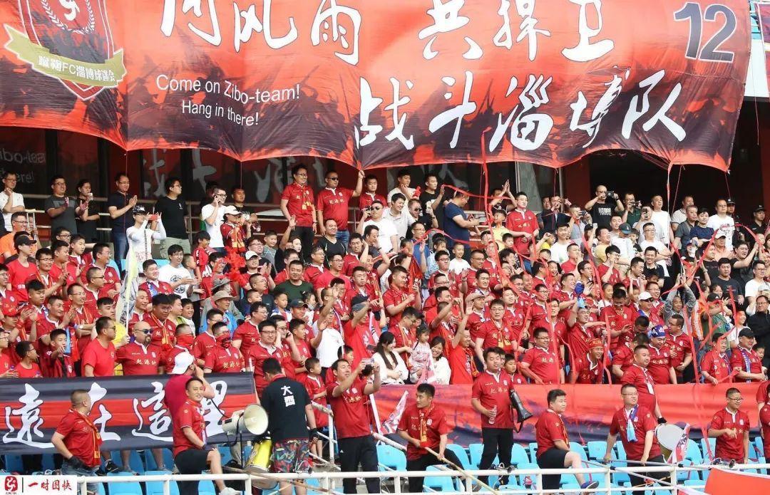 记者:淄博蹴鞠已上交工资确认表,但球员和教练都没到拿钱