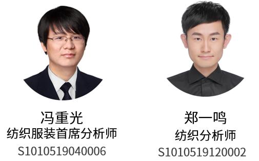 申洲国际(02313.HK):产能饱满&招聘提速,兼具稳健性与成长性
