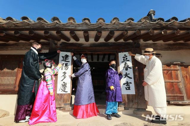 韩国贴对联庆祝立春:用汉字书写 白纸黑字亮了(图)