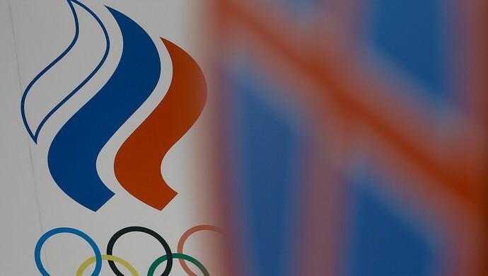 世界反兴奋剂机构与俄罗斯均未上诉,俄国家队确定不能参加东京奥运会