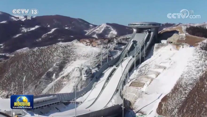 倒计时一周年 北京冬奥会筹办稳步推进图片