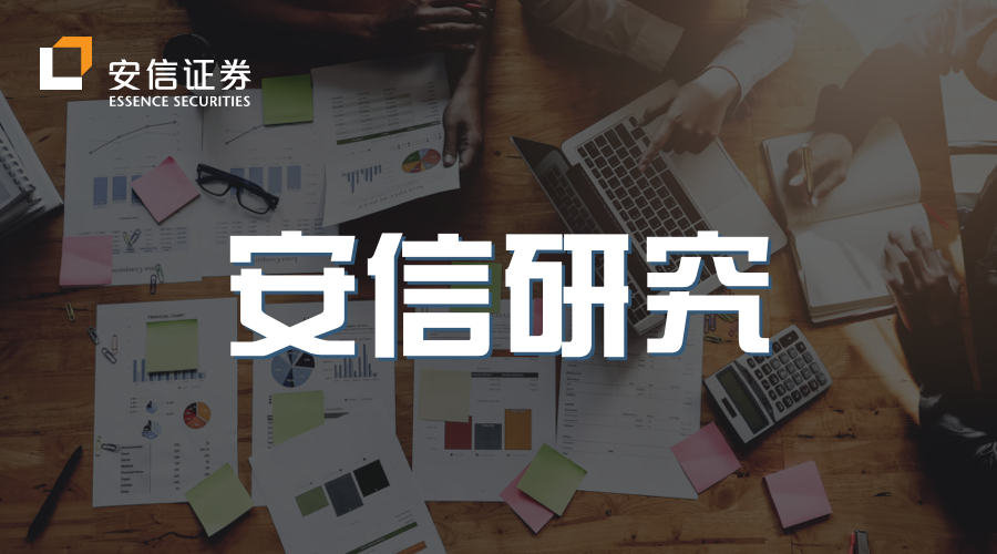【家电-张立聪】国泰中证全指家用电器ETF联接基金投资价值分析