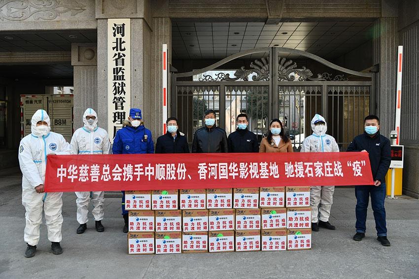 河北省监狱管理局捐赠现场