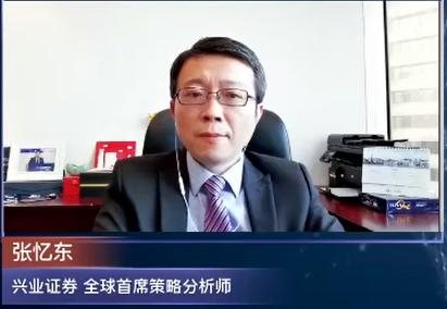 张忆东最新发声:美股散户博弈型抱团最终一定崩盘,中国经济新机遇是港股牛股的聚集高地