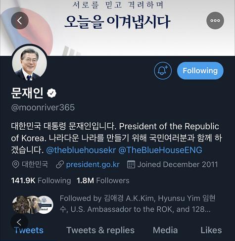 韩国总统文在寅与美国总统拜登通电话