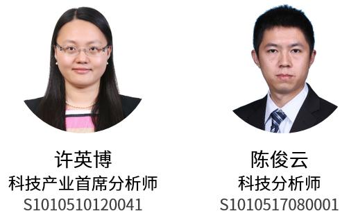 数据港(603881):项目持续交付,业绩加速释放