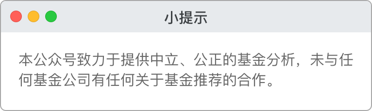 《【杏耀在线登陆注册】定投一定要选指数基金吗?》