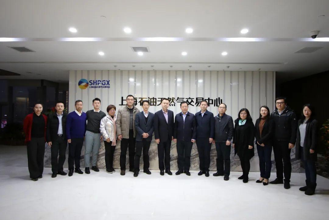 华融上分与上海石油天然气交易中心达成战略合作共识
