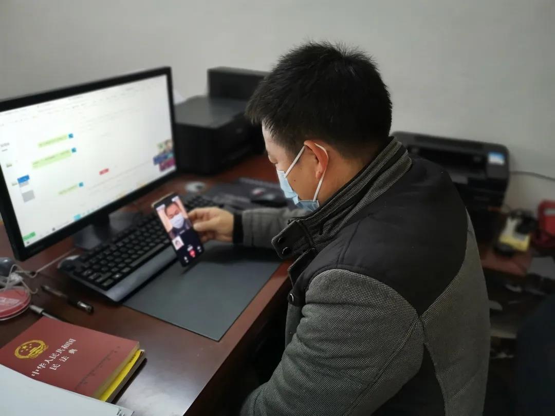 """柳城法院:巧用""""云""""解纷线上调解化干戈!图片"""