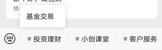 0.1折购基金,劲省99%